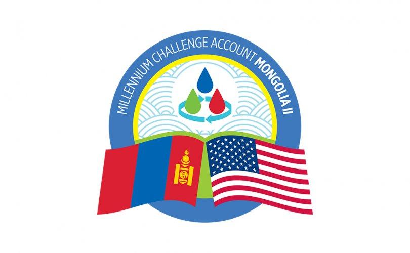 Монголын Мянганы сорилтын сангаас нээлттэй ажлын байр зарлаж байна