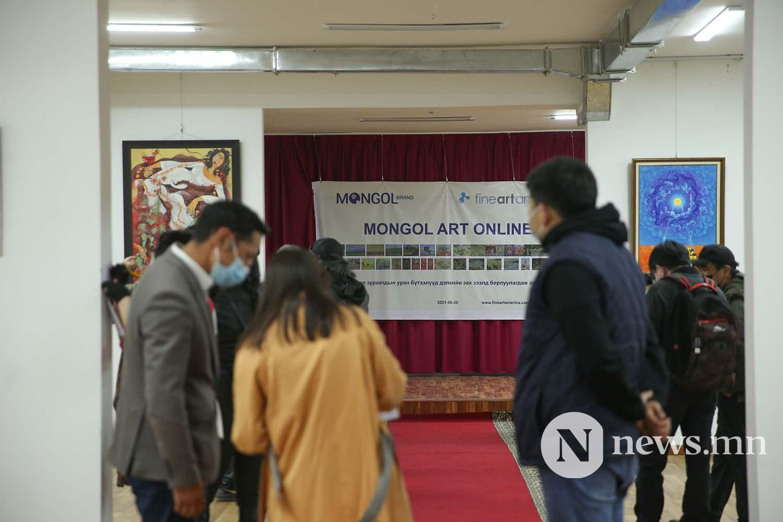 Mongol art online (20)