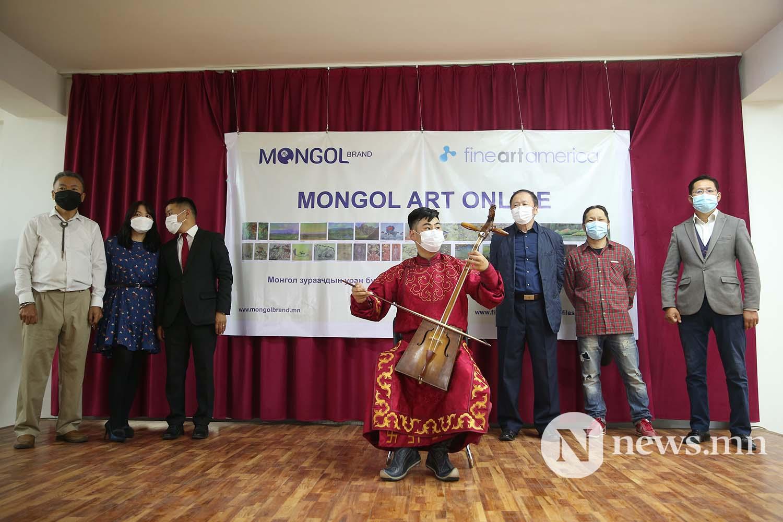 Mongol art online (6)