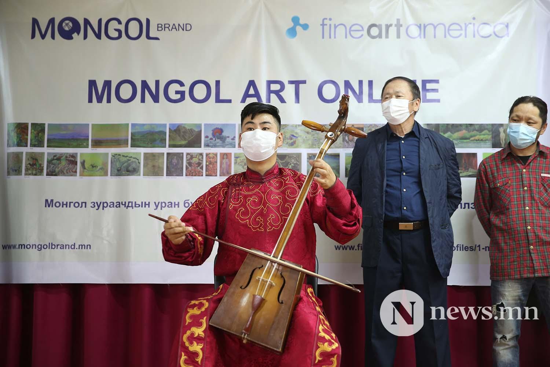 Mongol art online (7)