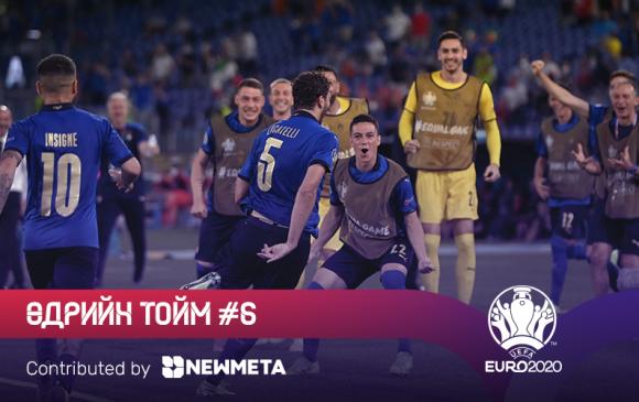 Өдрийн тойм #5: Италийн ялагдашгүй цуврал, Финландын азгүйтэл