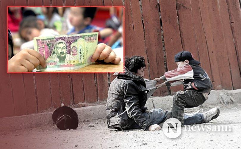 """""""Хүүхдийн мөнгийг зохисгүй хэрэглэдэг асран хамгаалагчийн дансыг хаана"""""""