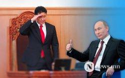 В.Путин: У.Хүрэлсүх таны нэр хүнд өндөр байгааг сонгууль харууллаа