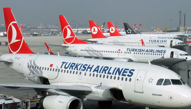 Турк улс руу зорчиход ПСР-ийн шинжилгээ өгөх шаардлагагүй боллоо