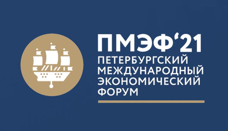 Санкт-Петербургийн форумын үеэр 3,8 их наяд рублийн гэрээ, хэлцэл хийлээ