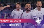 Тоглолтын өмнө: Алдах эрхгүй тоглолт – Швейцарь vs Итали
