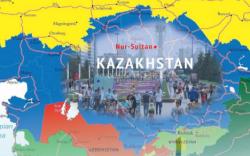 Казахстан улс Монголын вакцины гэрчилгээг хүлээн зөвшөөрөв