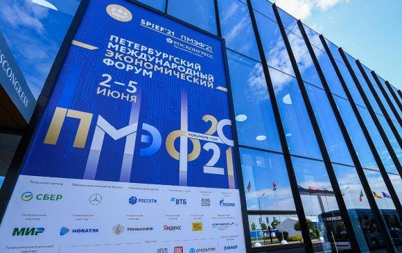 ПОЭЗЧУ-2021: Монгол, Оросын олон улсын интеграци ба хил орчмын хамтын ажиллагаа