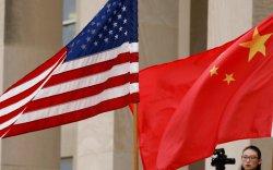 """Хятадын """"бүс-зам""""-тай өрсөлдөх АНУ-ын санаачилга"""