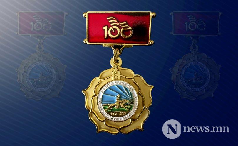 935 сая төгрөгөөр 100 жилийн медаль олгохыг дэмжих үү?
