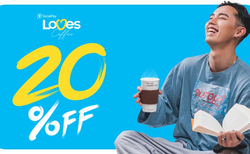 """SocialPay үнэнч хэрэглэгчдэдээ зориулан """"SocialPay Loves Coffee"""" урамшууллын аяныг эхлүүллээ"""