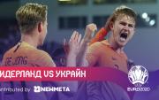 """Preview: """"Шархадсан"""" улбар шарууд Украиныг ялж чадах уу?"""