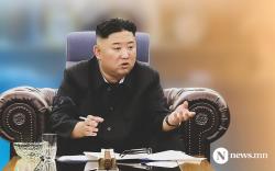 """""""КимЖонУн20 гаруй кг хаясан"""""""