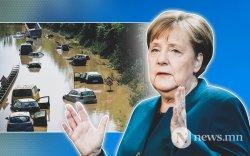 Меркель: Энэ үерийн гамшгийг үгээр илэрхийлж чадахгүй нь