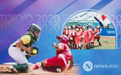 Олимпийн нээлтийн тоглолтод япончууд ялалт байгууллаа