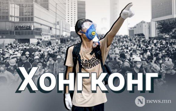 Хонгконг залууд терроризмын хэргээр насаар нь хорих ял оноов