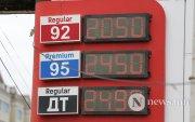 """""""АИ-92 бензиний үнэ 2200 төгрөг болсон гэдэг худал"""""""