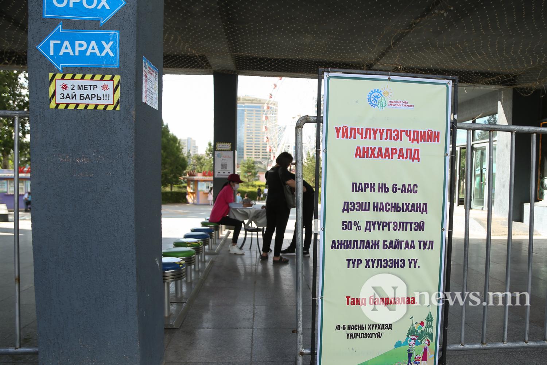 ҮСАХ хүүхдийн парк нээгдлээ сурв (19 of 40)
