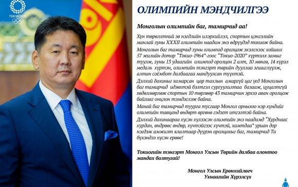 """""""Монголынхоо нэр хүндийг олимпийн тавцанд өндөрт өргөнө гэдэгт итгэлтэй байна"""""""