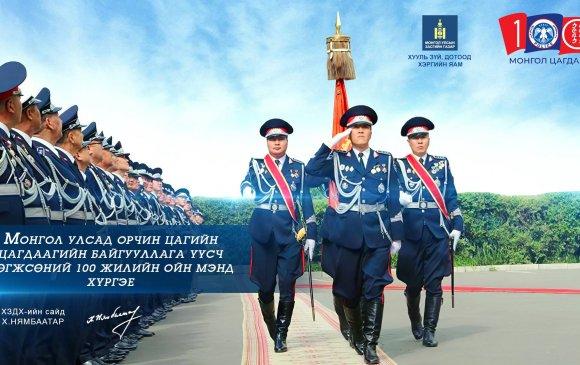 Цагдаагийн байгууллага үүсч хөгжсөний 100 жилийн ойн мэнд хүргэе