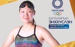Усан сэлэлт: Б.Энххүслэн Монгол Улсын рекордыг шинэчилж, дөрөвт орлоо