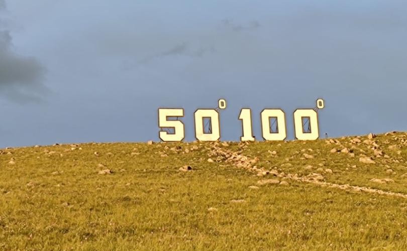 Хөвсгөлд 50:100 аялал жуулчлалын цогцолбор байгуулжээ
