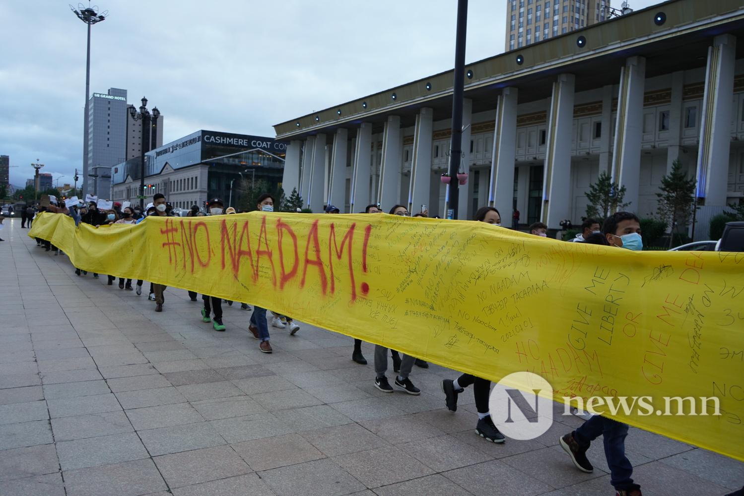 No Naadam (15 of 21)