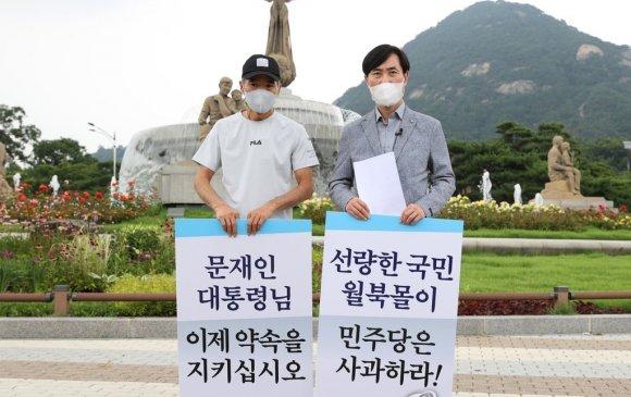 Монголд суугаа Хойд Солонгосын элчин сайдад захидал илгээжээ