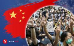"""Бээжингийн """"мэдэлд"""" нэг жилийг үдсэн Хонгконг"""
