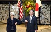 АНУ-ын дэд дипломатч Азийн айлчлалаа эхлүүллээ