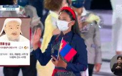 Монголыг Чингис хаанаар, Украиныг Чернобылээр илэрхийлжээ
