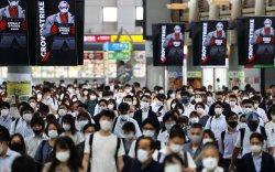 Японд халдварын хамгийн олон тохиолдол бүртгэгдэв