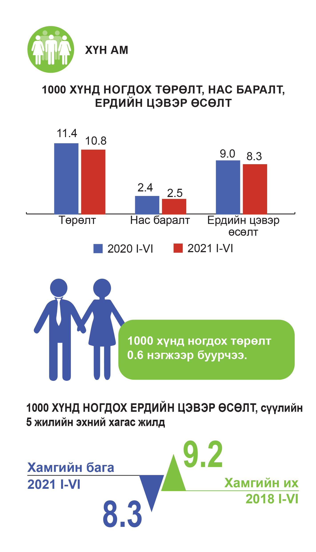 web.brochure_9-2