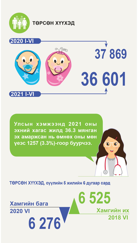 web.brochure_9-3