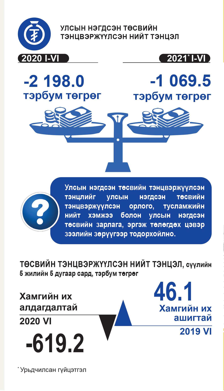 web.brochure_9-9