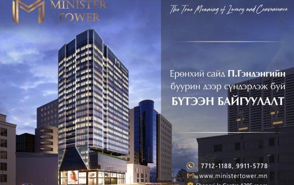 MINISTER TOWER: Ерөнхий сайдын буурин дээрх бүтээн байгуулалт