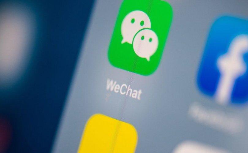 """""""WeChat""""-ыг хүүхдийнгоримооснь болж шүүхэд дууджээ"""