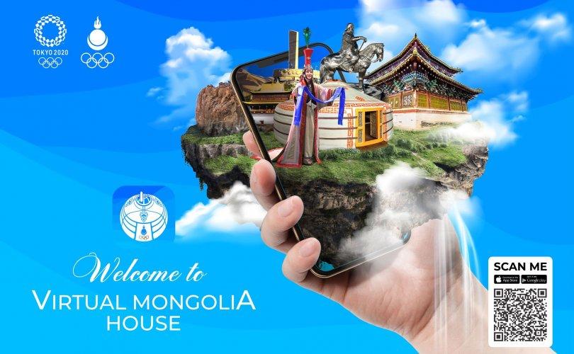 """""""Mongolia House"""" апп-ыг ашиглаад Хакүхогийн гэрээр зочлоорой"""