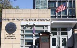 АНУ, ОХУ-ын талууд Элчин сайдын яамны асуудлаар маргав
