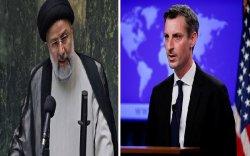 АНУ-аас Ираны шинэ ерөнхийлөгчийг хэлэлцээнд урив