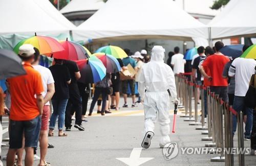 Өмнөд Солонгос: Хууль бус оршин суугчдыг асуудалгүй вакцинжуулна