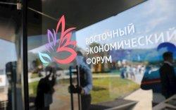 """""""Дорнын эдийн засгийн форум"""" ирэх сарын 2-нд эхэлнэ"""