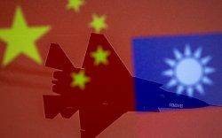 """""""АНУ-ыг дагавал Афганистан шиг ирээдүй хүлээнэ"""" гэж Тайваньд анхааруулав"""