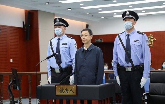 Хятадын авлигатай тэмцэх дээд байгууллагын дэд даргыг шүүв