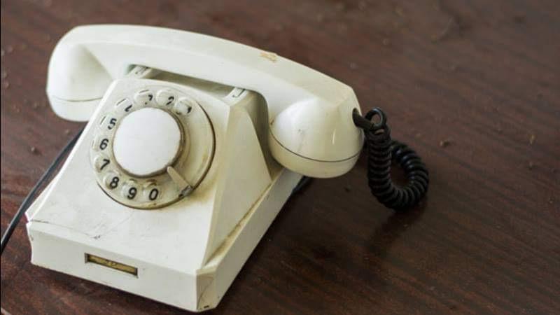 Суурин утас 2025 он гэхэд хэрэглээнээс гарна