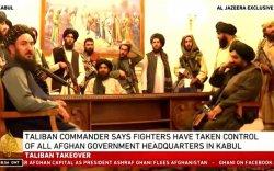 Талибаны Афганистанд түүх давтагдах уу?