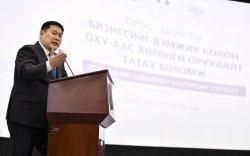 Л.Оюун-Эрдэнэ: Монгол-ОХУ-ын хамтын ажиллагааны шинэ 100 жил эхэллээ