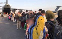 Кабулын нисэх буудал дээр нийт 20 хүн амиа алджээ
