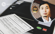 Иргэн Г.Ган-Очирыг гэрээс нь эрүүлжүүлэхээр баривчилжээ