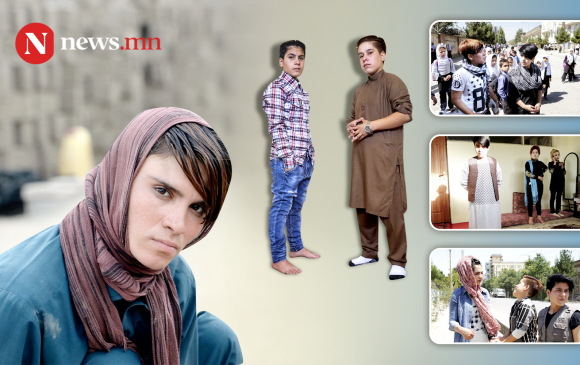 """Афганистаны хөвгүүн шиг хувцасласан охид буюу """"Бача пош"""""""